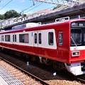 Photos: 撮って出し。。京急120年の歩み特別塗装車輌1500形 8月14日