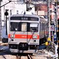 Photos: 撮って出し。。たまには撮り鉄 東京で3両の東急池上線1000系 20180827