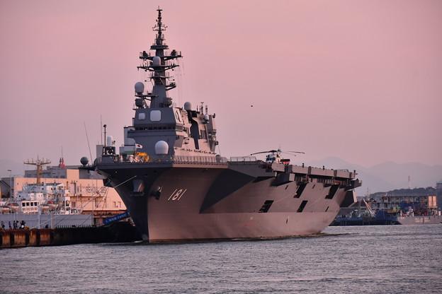夕暮れの門司港停泊中の護衛艦ひゅうが 20180602