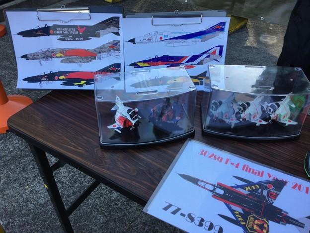 撮って出し。。百里基地航空祭前日特別公開 スペマ機原案カラーリング 12月1日