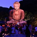 Photos: 夏の終わりの鎌倉の大仏ライトアップ 長谷灯り(1) 20180826