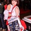 撮って出し。。東京オートサロン コンパニオンのお姉さん(2) 1月12日