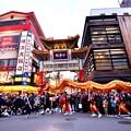 Photos: 撮って出し。。横浜中華街パレード祝舞遊行 龍舞 20190216