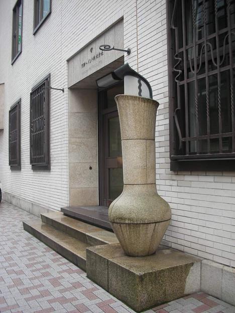 今は亡き建物『関西ペイント旧本社』