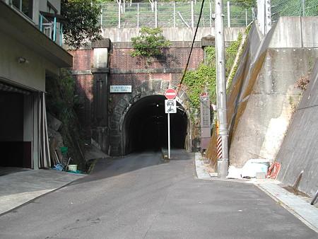 R42旧道 木本隧道