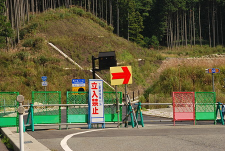 鳥ケ乢トンネル