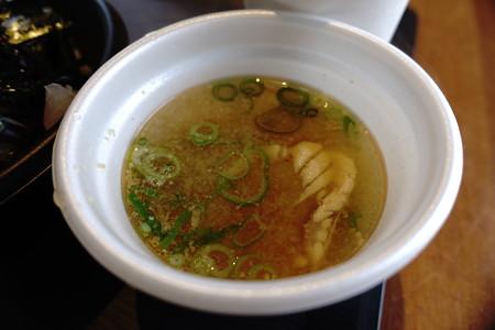 味噌汁(道の駅・海の京都 宮津【京都】)
