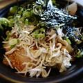 オリジナル海鮮丼(道の駅・海の京都 宮津【京都】)