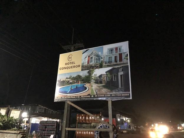リゾートホテル (7)