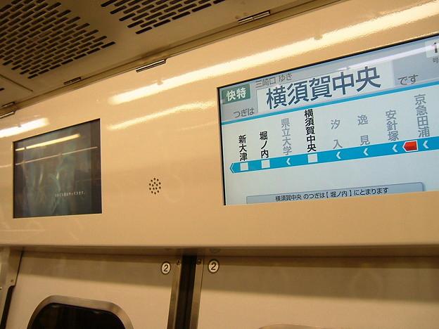京急605-1 ドア上液晶