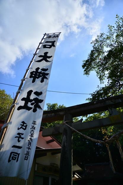 石大神社_3