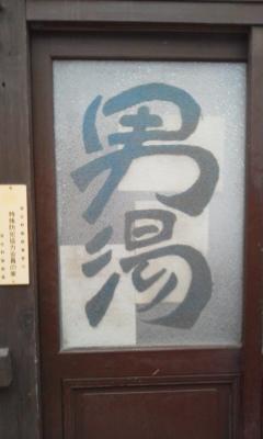 saginuma14041316523