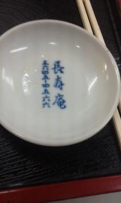 180410_2015~01