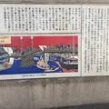 20180413安治川橋之碑IMG_3032