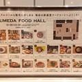 Photos: 20180427外食3IMG_3473