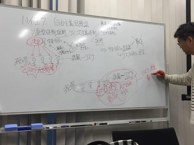 20180525大阪労働学校(6)1IMG_5076