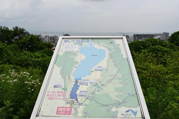 20180628外食大津3DSC_4252