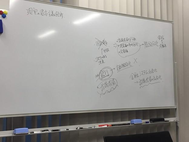 20180713大阪労働学校13-1IMG_6717