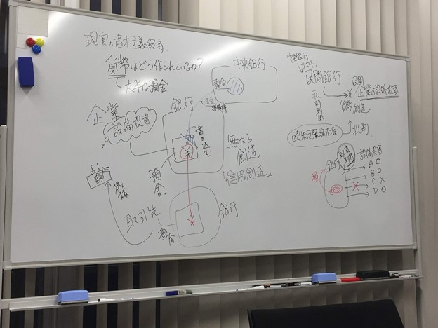 20180713大阪労働学校13-3IMG_6720