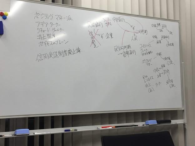 20180713大阪労働学校13-5IMG_6722