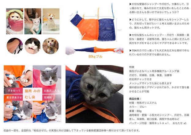 猫用おちつくネット2 451699A6-C50D-4874-AF97-CBB09961B647