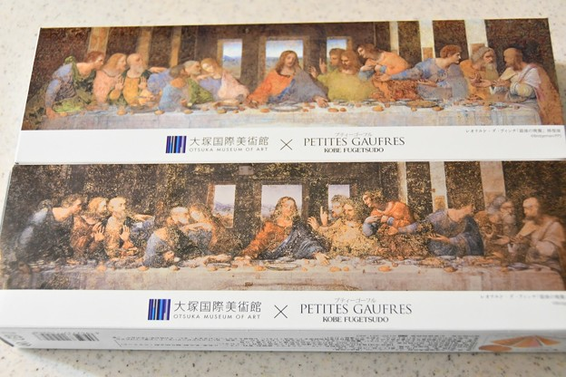 20181120大塚国際美術館お土産1 E82F1ED0-E49D-421F-B6AC-83BC98209ECF