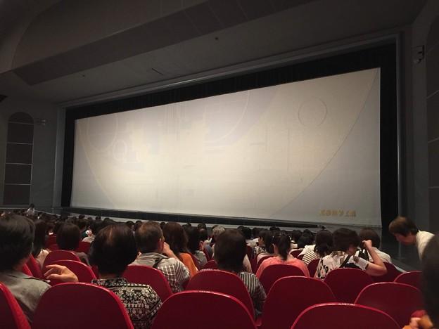 20190629宝塚大劇場5 16BE6FAD-300D-45A6-90F9-529A11D61B05