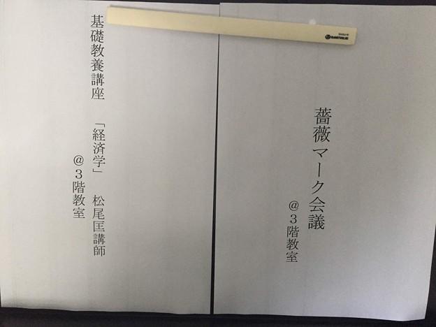 20190727大阪労働学校アソシエ2 617B31AD-2CF4-4571-99D8-D03A7668041D