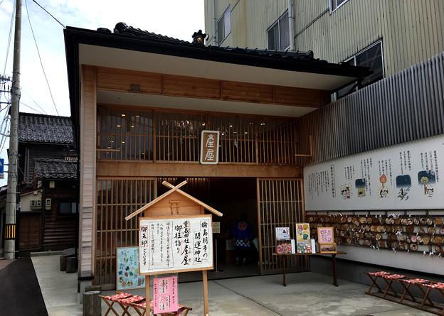 重蔵神社産屋 石川県輪島市