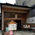 写真: 重蔵神社産屋 石川県輪島市
