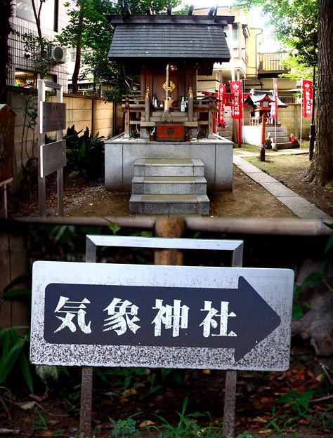 気象神社(高円寺氷川神社摂社) 東京都杉並区