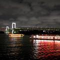 Photos: お台場夜景