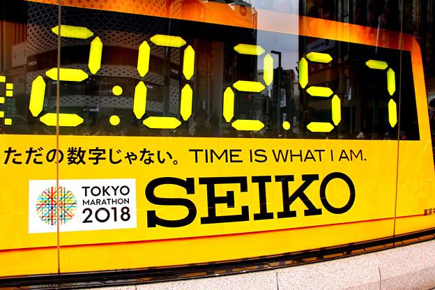 写真: 東京マラソン