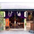 Photos: 桜田神社 東京都港区