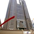 Photos: お盆休みの静かな都庁舎