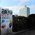 Photos: NHK