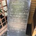 写真: Nigiwai1805Suna04