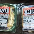 KanemiKurozasa03