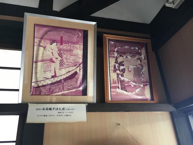 OkudonoGomokukamameshi21