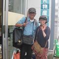 Photos: ケアラーズカフェ日向家20190636