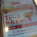 KFC竹越店01