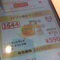 KFC竹越店02