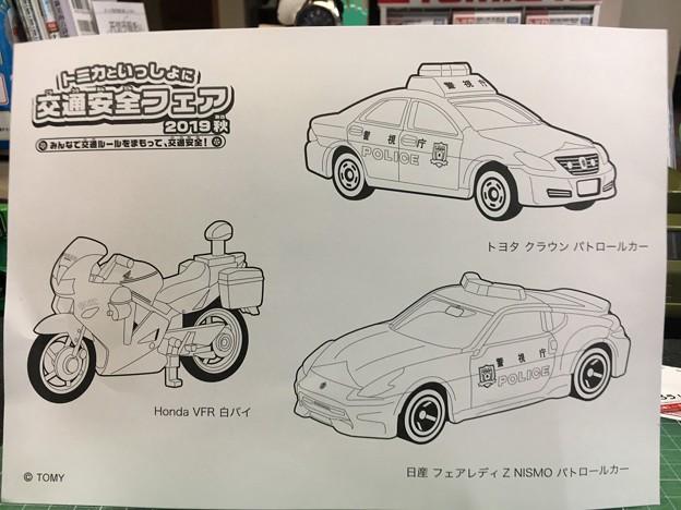 トミカ3台888円セール10