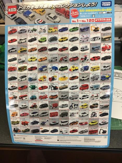 トミカ3台888円セール12