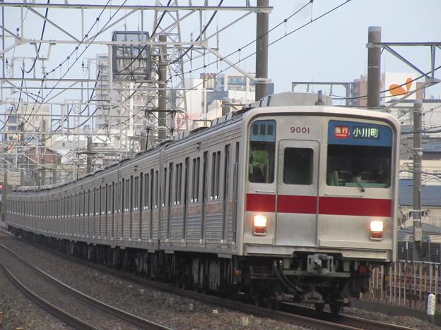 東武9000系9101F