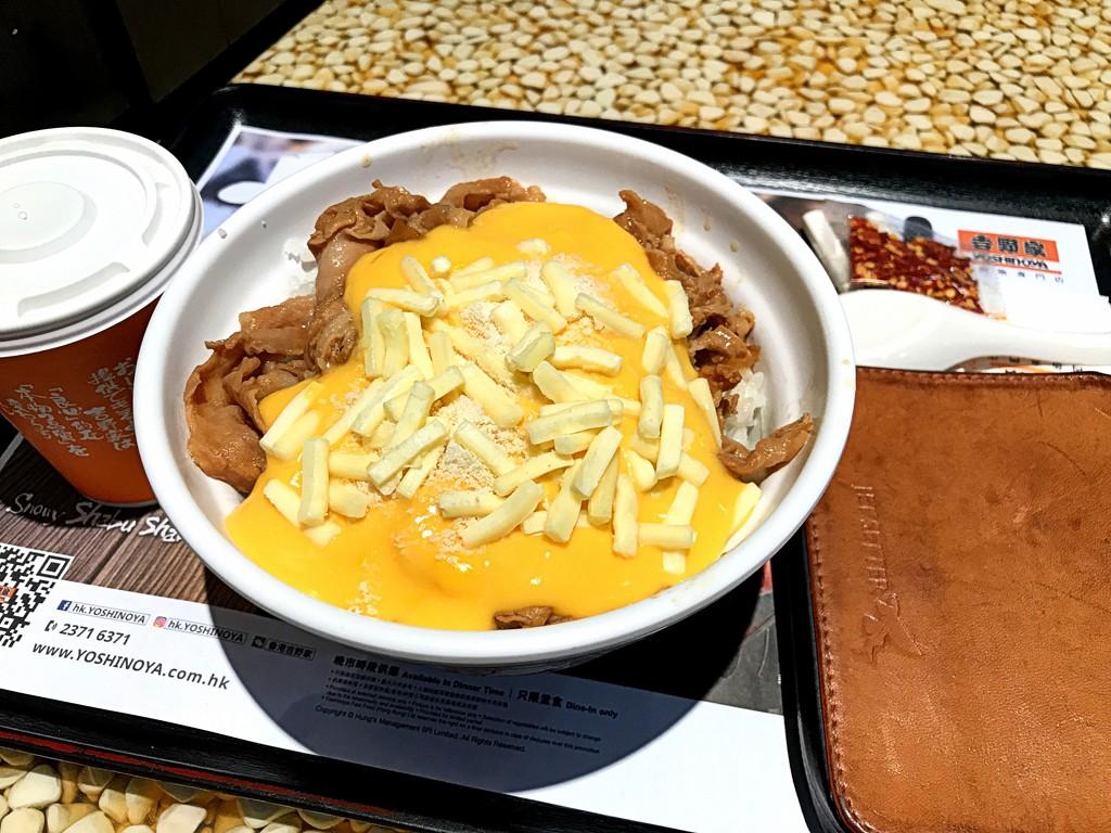 香港吉野家チーズ豚丼