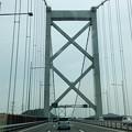 写真: 関門大橋