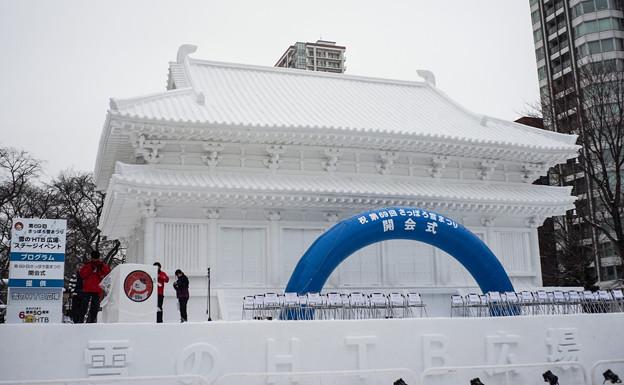 雪祭薬師寺DSC00378_ed