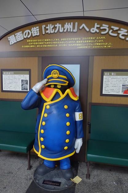 小倉駅DSC02451