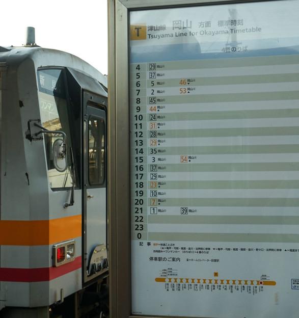津山線時刻DSC01649_ed